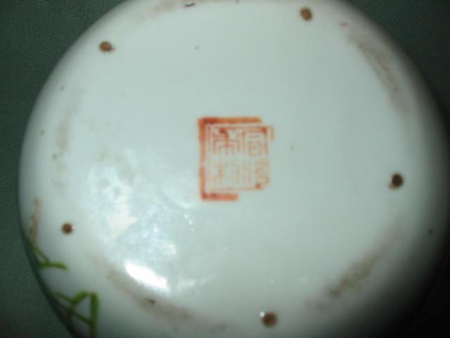 同治茶壶粉彩年制中餐厅新风量图片