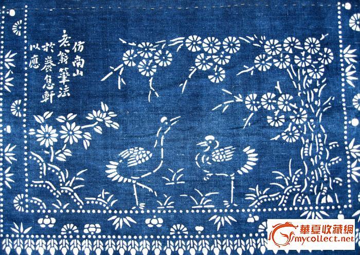 一块很飘亮的民国蓝印花布
