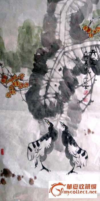 张明学:秋趣图片