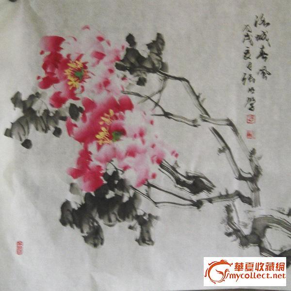 张明学:洛城春风图片