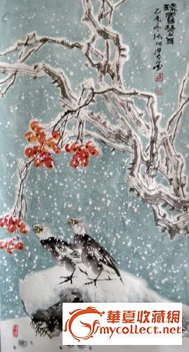张明学:冬趣图片