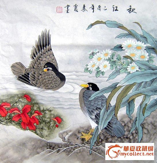 霞工笔画 霞工笔画价格 霞工笔画图片 来自藏友飞龙书画苑 cang.com图片