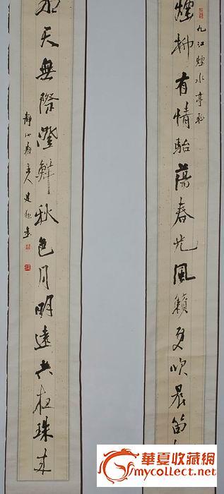 简介:彭建勋,笔名林风,1949年出生,江苏溧阳人,毕业于河南书法教