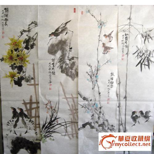 退回的运费,保险费由买家支付 交易品介绍    张明学:毕业于天津大学图片