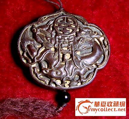 黄杨木雕龙腰牌