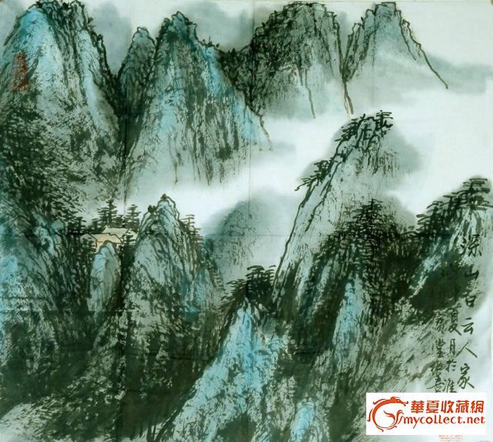 安徽著名山水画家 中国美协会员 郭绍善图片