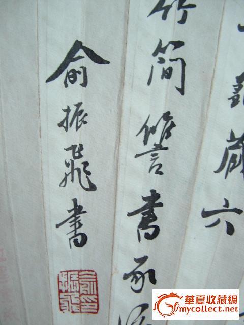 崔玉坤京剧月琴曲谱