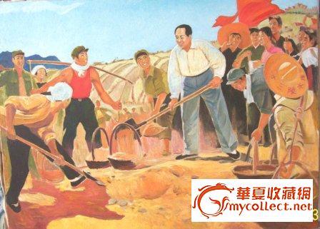 文化大革命批斗视频