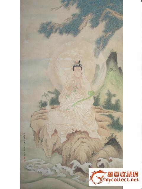 ◢焱煌轩◣著名工笔画大师刘凌沧观音像挂轴
