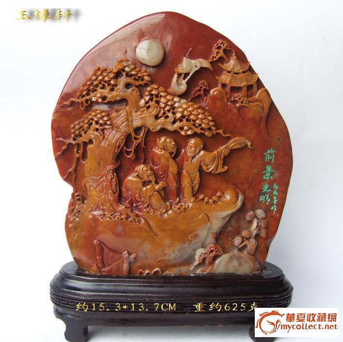 美石精雕   42 - h_x_y_123456 - 何晓昱的艺术博客