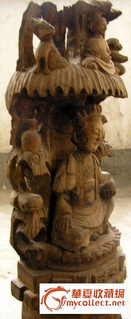 清代观音座莲菩萨木雕像