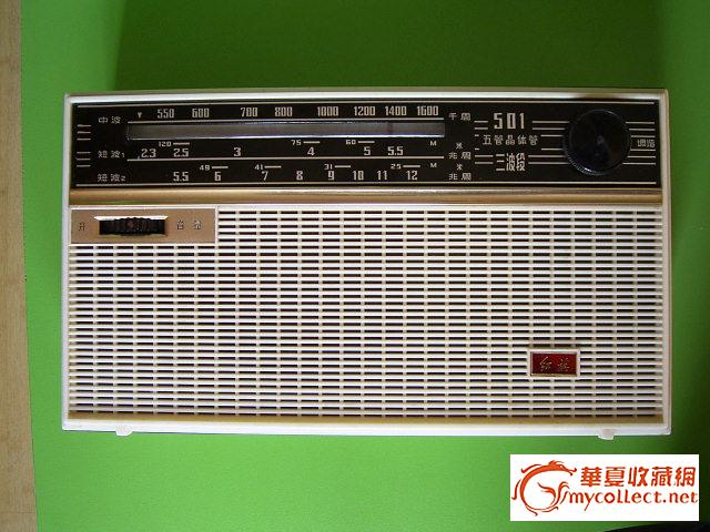 红旗牌三波段五晶体管收音机