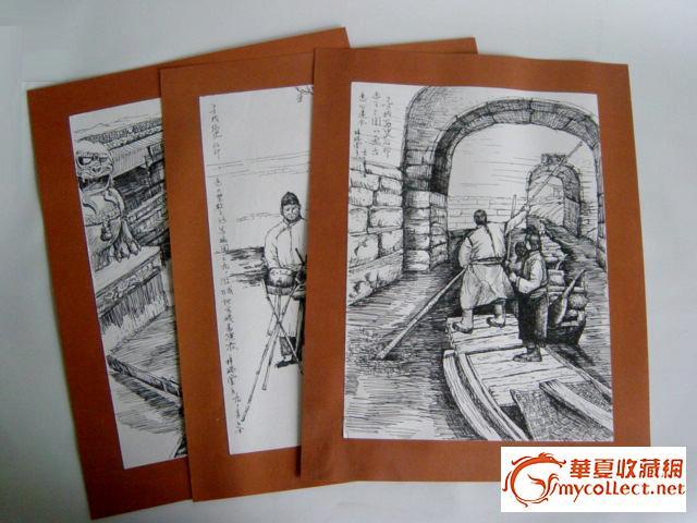 书籍插图 手绘原画
