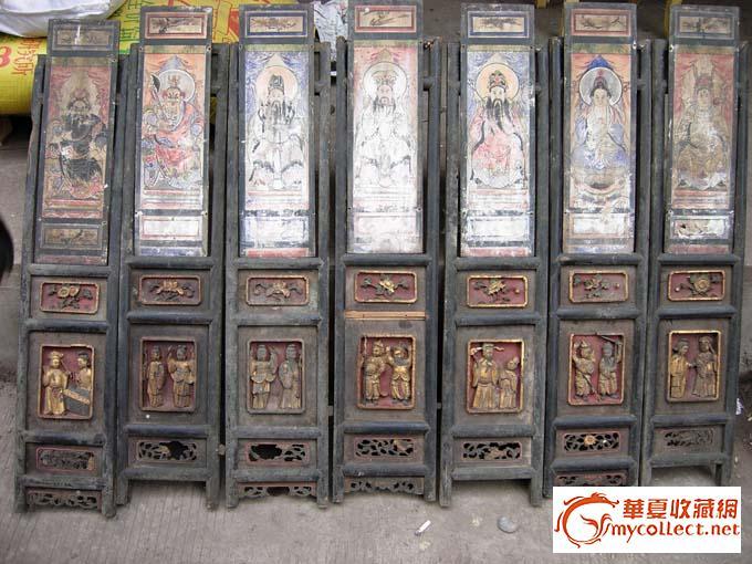 清中木雕屏风-图3