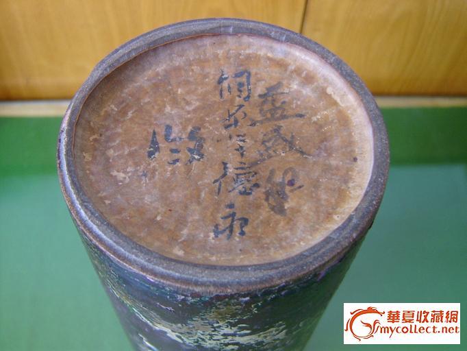 民国漆器竹制茶叶罐图片
