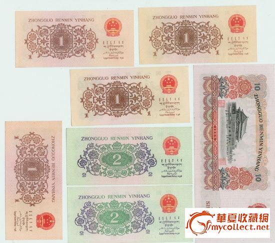 人民幣2o元背面什么景-20元人民幣背面的風景-人民幣