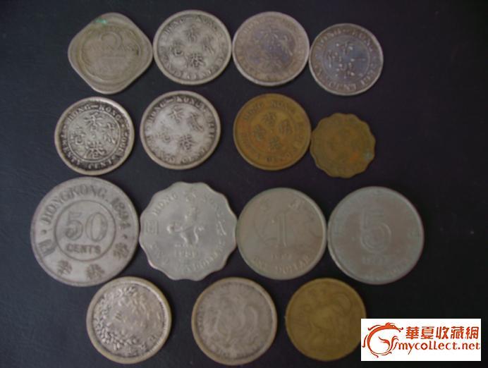 港币 一系列/[钱币]一系列港币