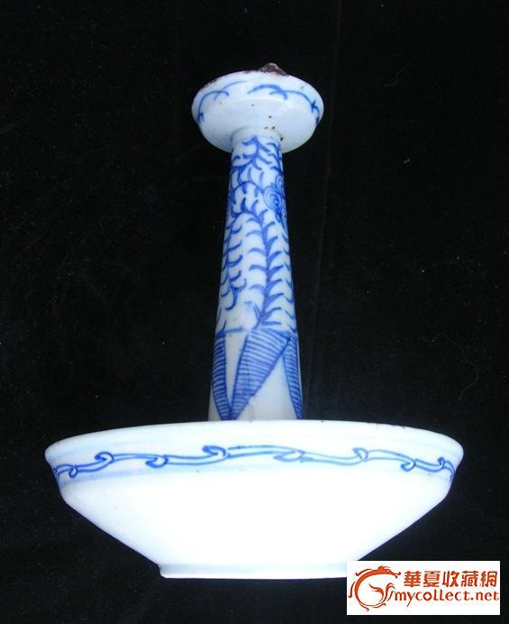 青花缠枝花纹灯盏