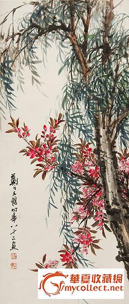 北京画家王鹤花卉立轴图片