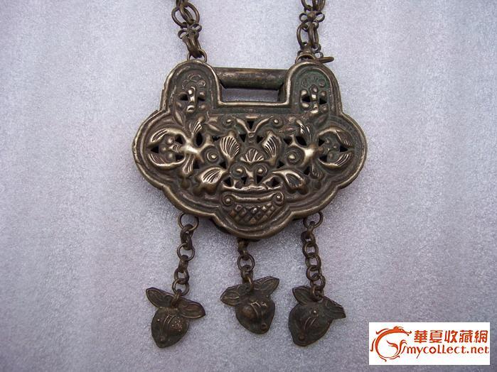 漂亮 铜 长命锁