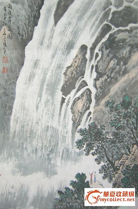 壁纸 风景 旅游 瀑布 山水 桌面 464_699 竖版 竖屏 手机