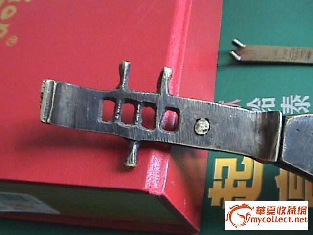"""三纽""""琵琶""""锁"""