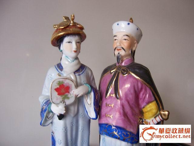 康熙 皇帝皇后 夫妻相_康熙 皇帝皇后 夫妻相价