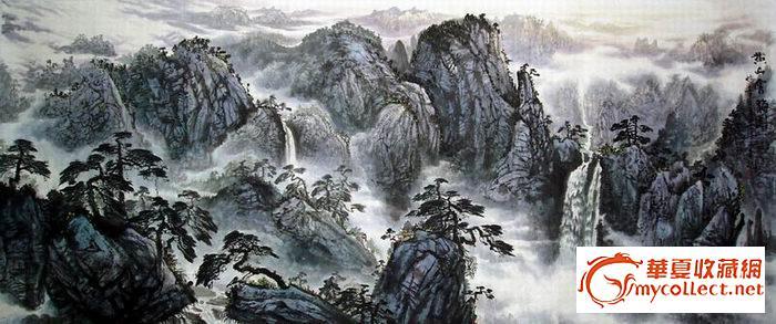 八尺山水-黄山云海图