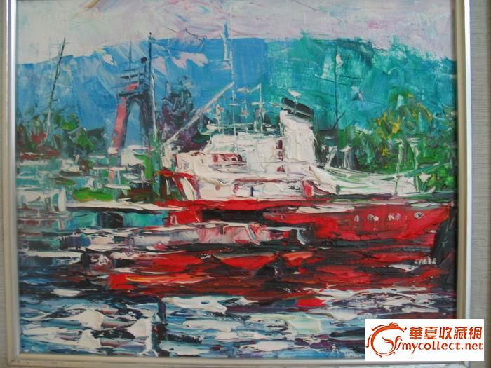 现代油画:港口写生