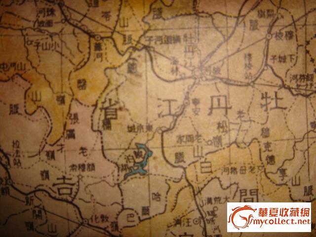 满洲国地图_满洲国地图价格