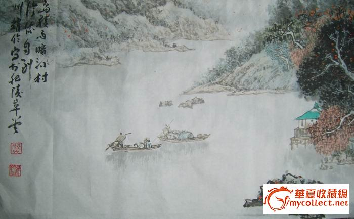 壁纸 风景 旅游 瀑布 山水 桌面 700_433