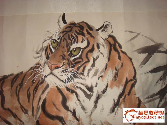 色彩老虎简笔画