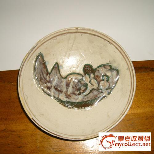 磁州窑--窑变釉--高浮雕--紫红斑鱼盘