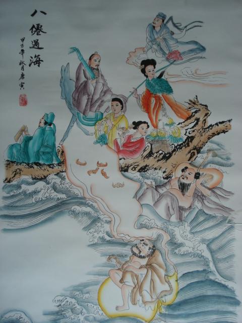 八仙过海图_八仙过海图价格_八仙过海图图片_来自藏友