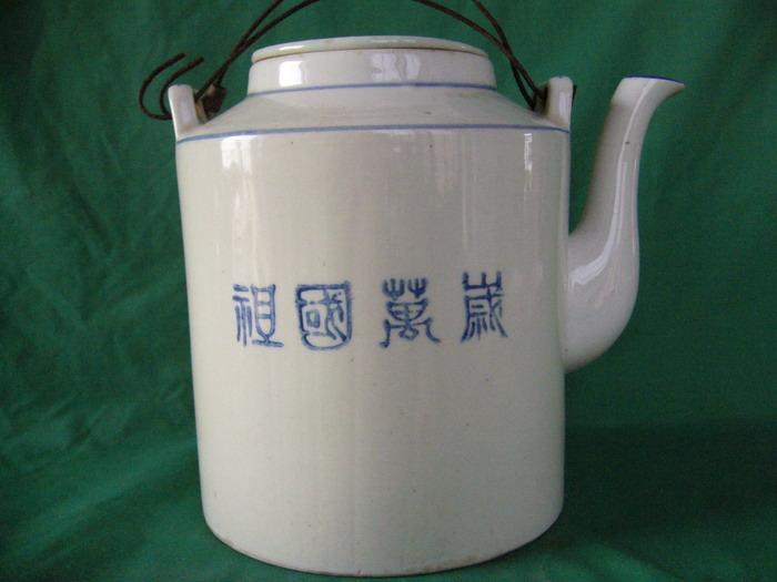 手绘天安门超大茶壶