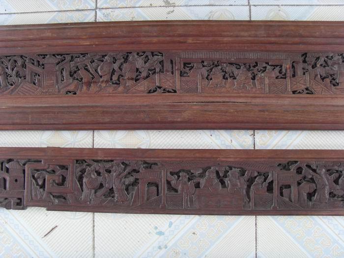 榉木大板3块(补图)