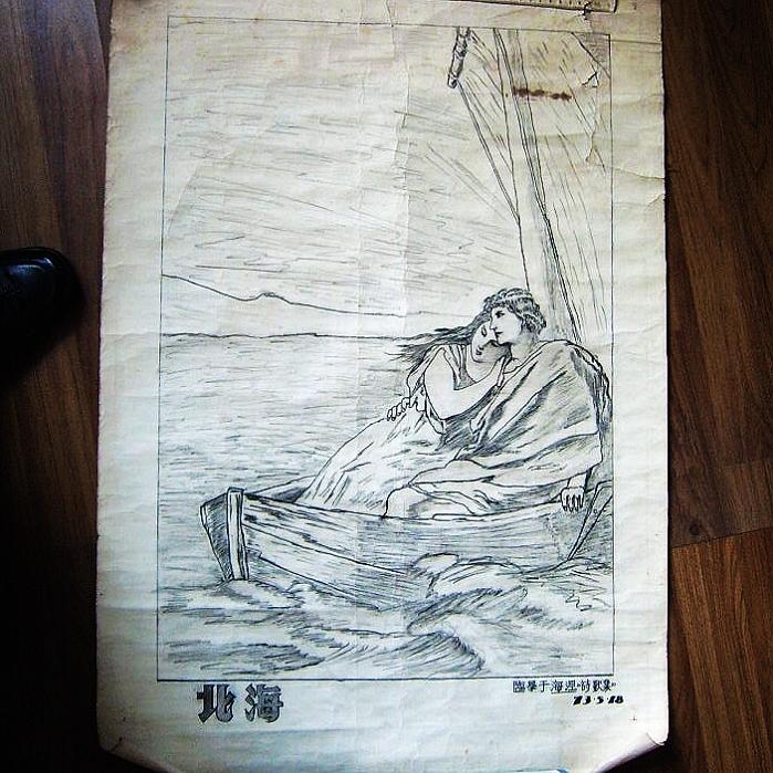 炭笔画 炭笔画价格 炭笔画图片 来自藏友唐人街 cang.com