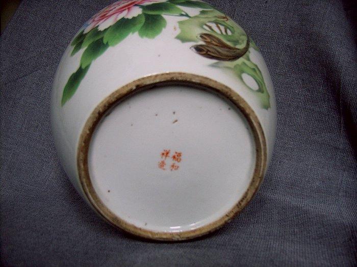 福进祥手绘瓷器