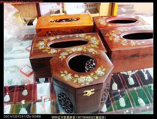 """红木工艺品 """"花梨与酸枝(餐巾盒),家里用吧!"""