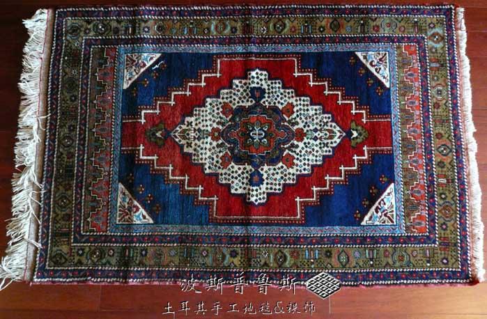 地毯绣电子图纸