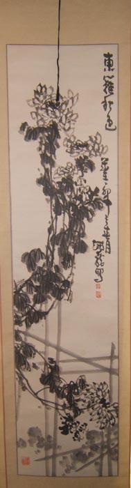 王炳龙梅兰竹菊4条屏