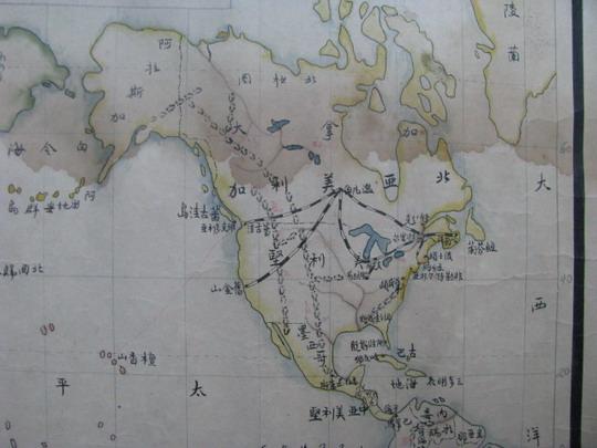 民国 手绘世界地图_民国 手绘世界地图价格_民国 手绘