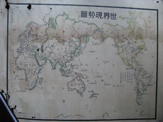 民国 手绘世界地图