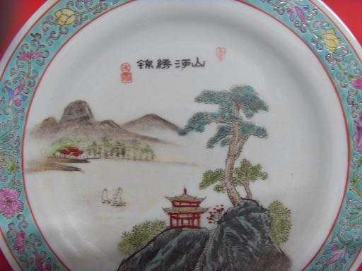 不知道年代的广彩手工绘画盘子