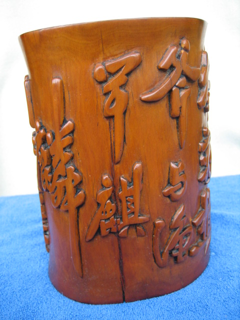 木雕笔筒-图3