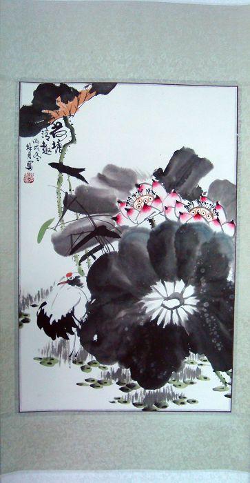 中国书画艺术院画家林月〈荷塘清趣〉