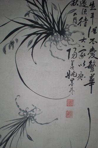 铅笔画兰花的画法步骤