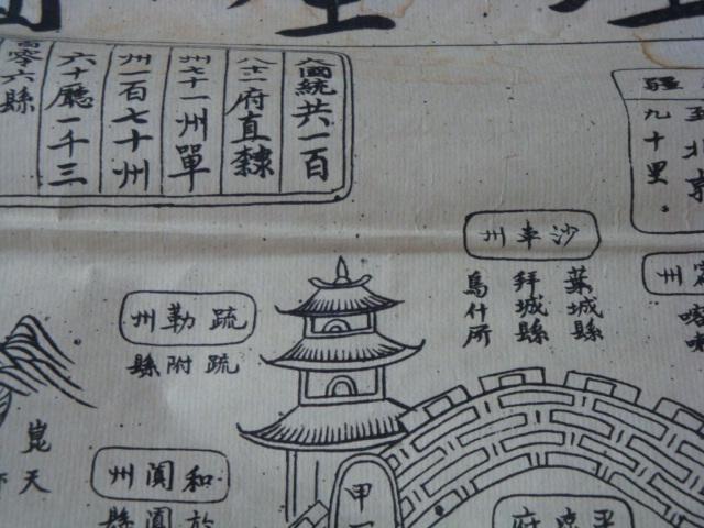 清朝地图-图4