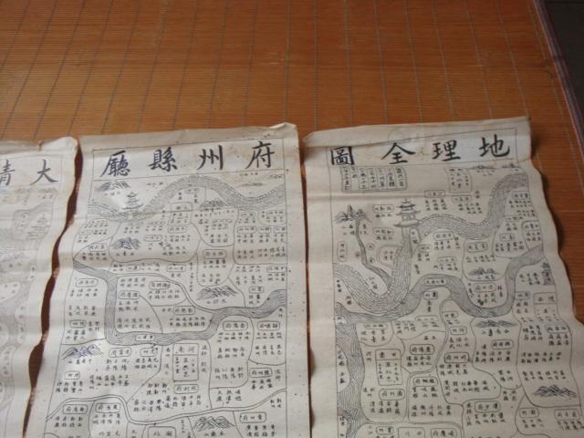 清朝地图-图3