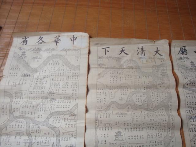 清朝地图-图2